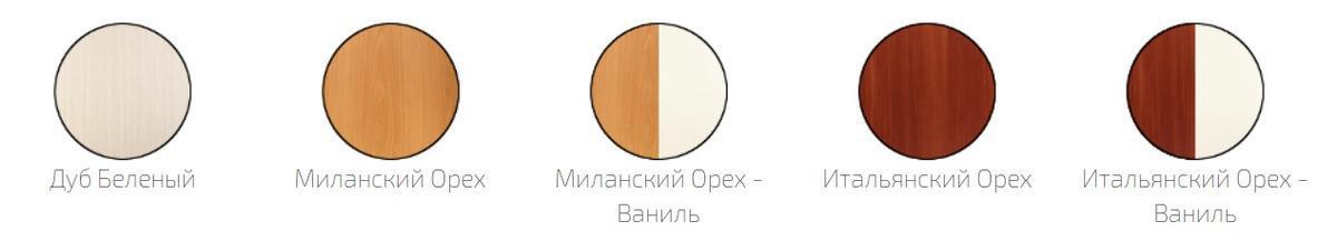 Доступные цвета для прихожей Дана