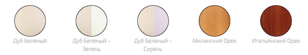 Доступные цвета для подростковой Дана