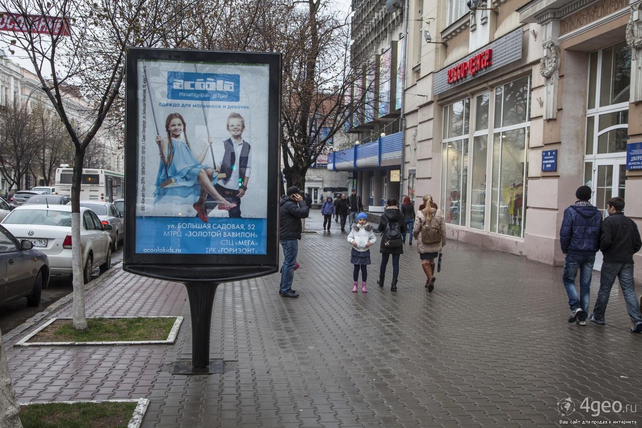 Чем выше обзор и проходимость места установки билборда, тем аренда дороже, а реклама эффективнее.