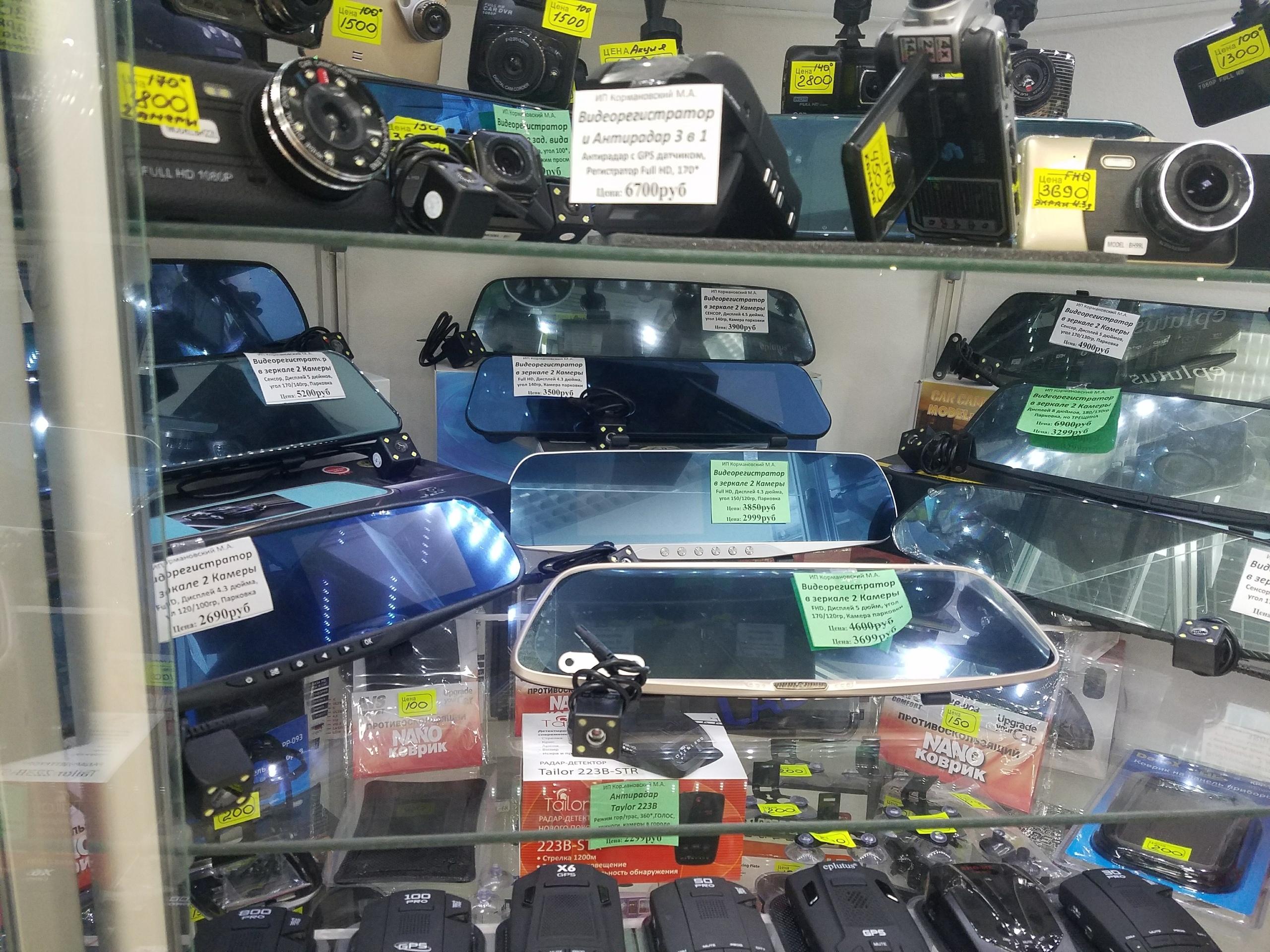 Автодикс зеркало с видеорегистратором