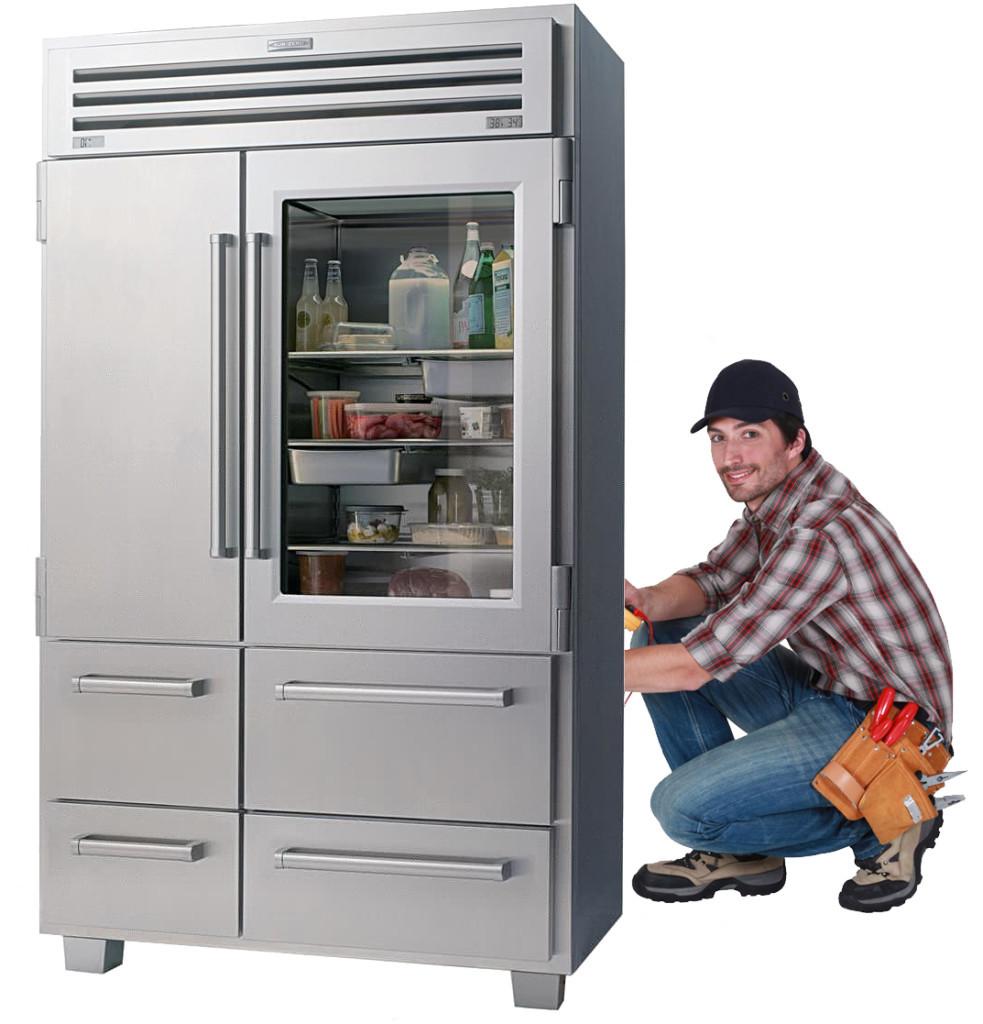 Ремонт холодильного оборудования
