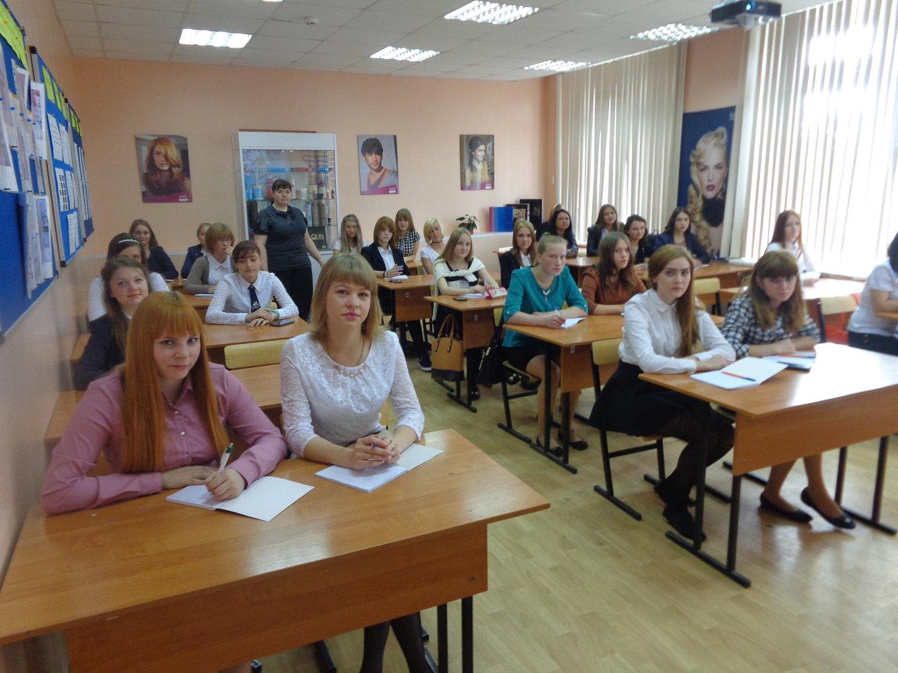 Вологда колледж технологии и дизайна герцена 53