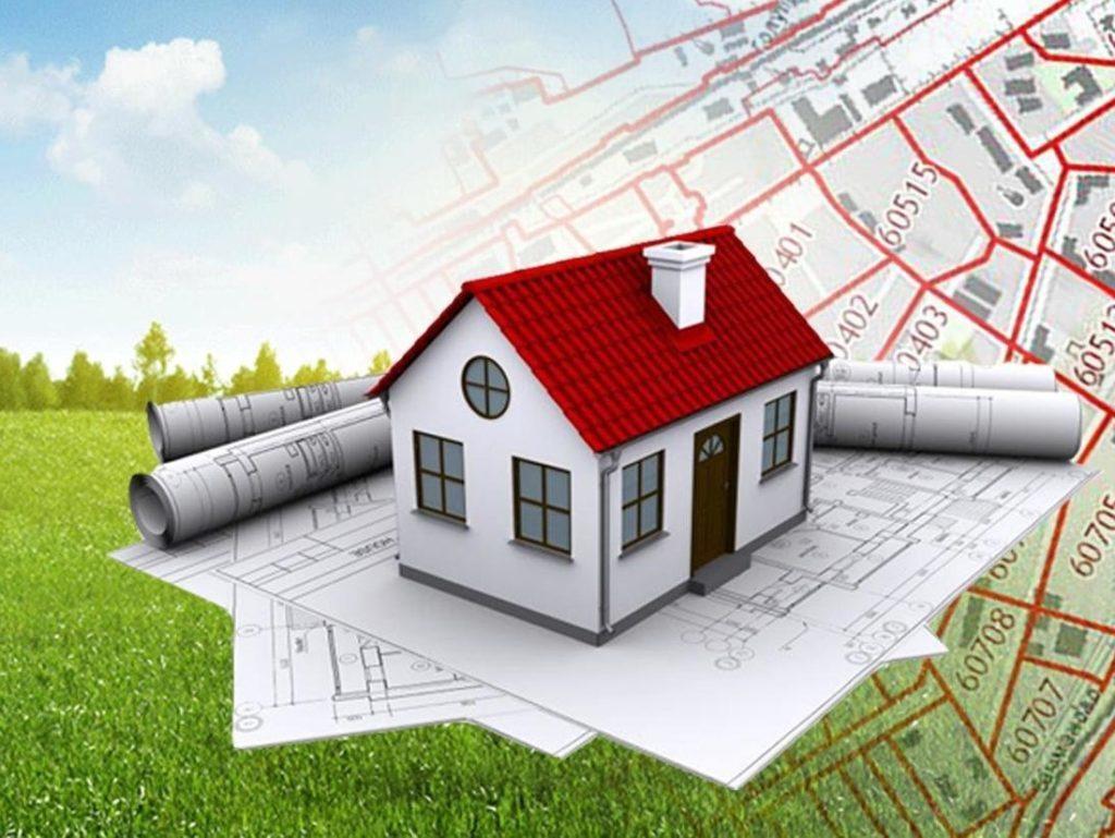 земельный участок необходимый для эксплуатации здания