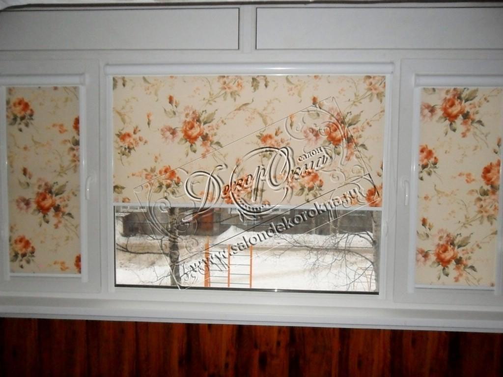 рулонные шторы для окон пвх