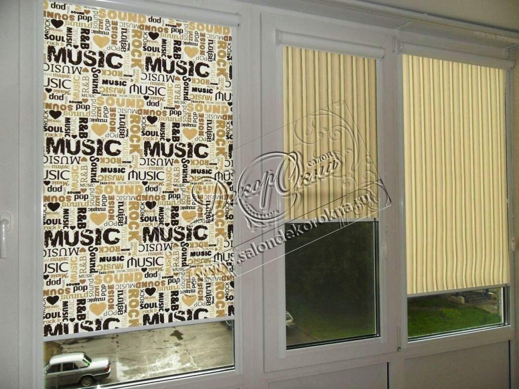 рулонные шторы уни балкон лоджия