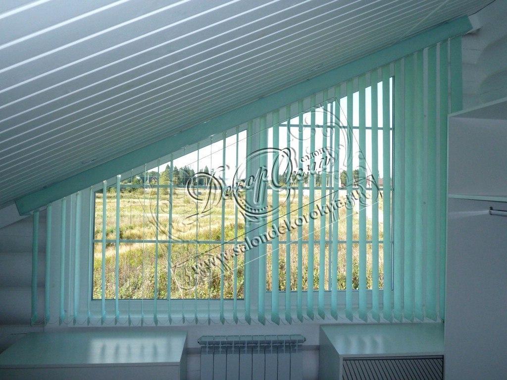 Вертикальные жалюзи на окно сложной формы.