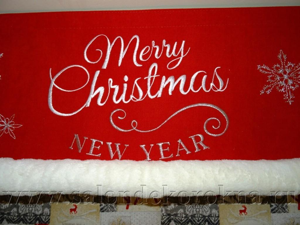 римская штора новый год