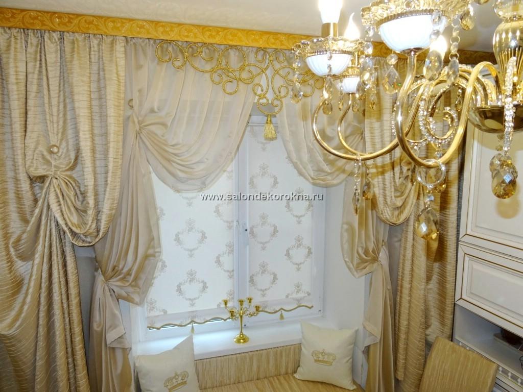 шторы, рулонные шторы, скатерть, чехлы, подушки