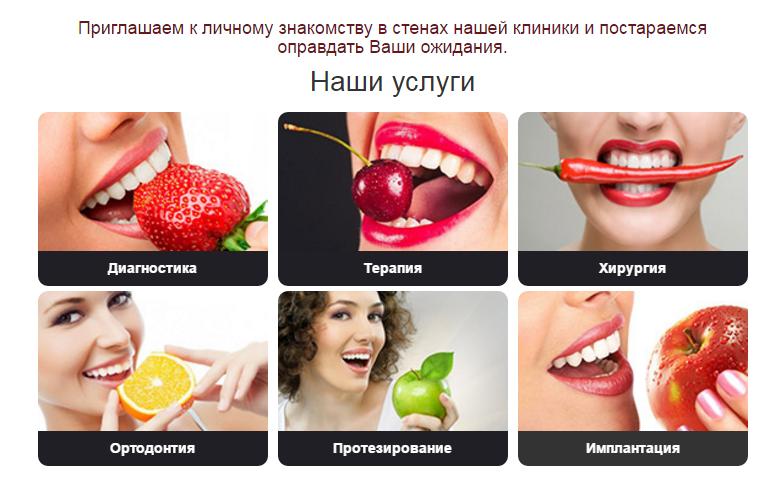 виниры на зубы вологда