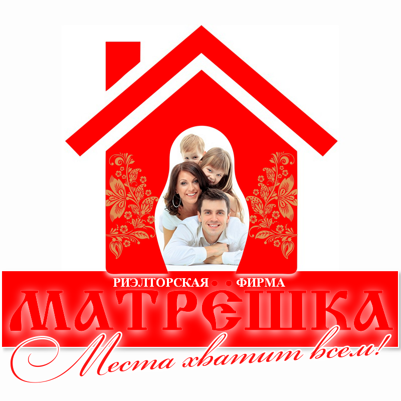 недвижимость, Ялта, Крым
