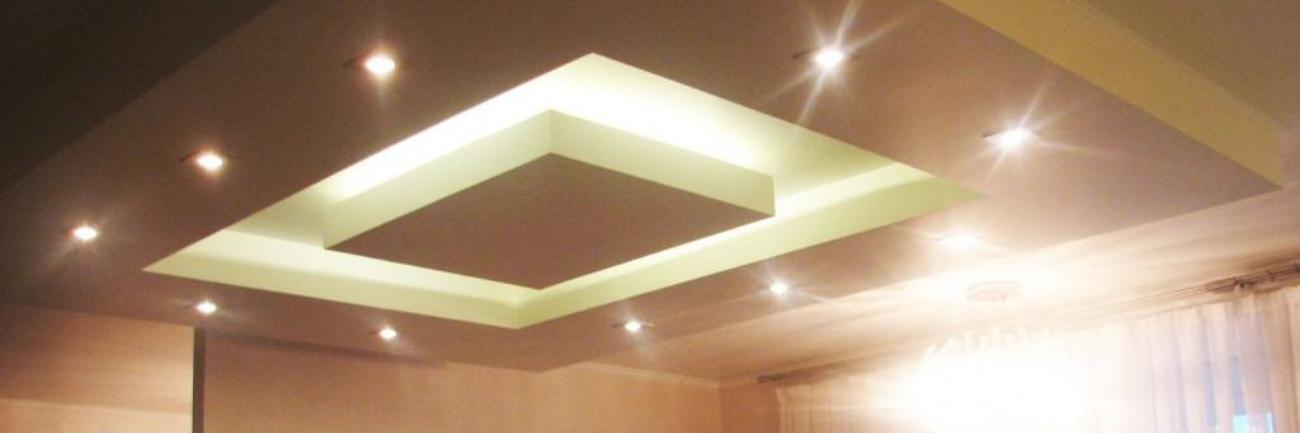 Многоуровные потолки