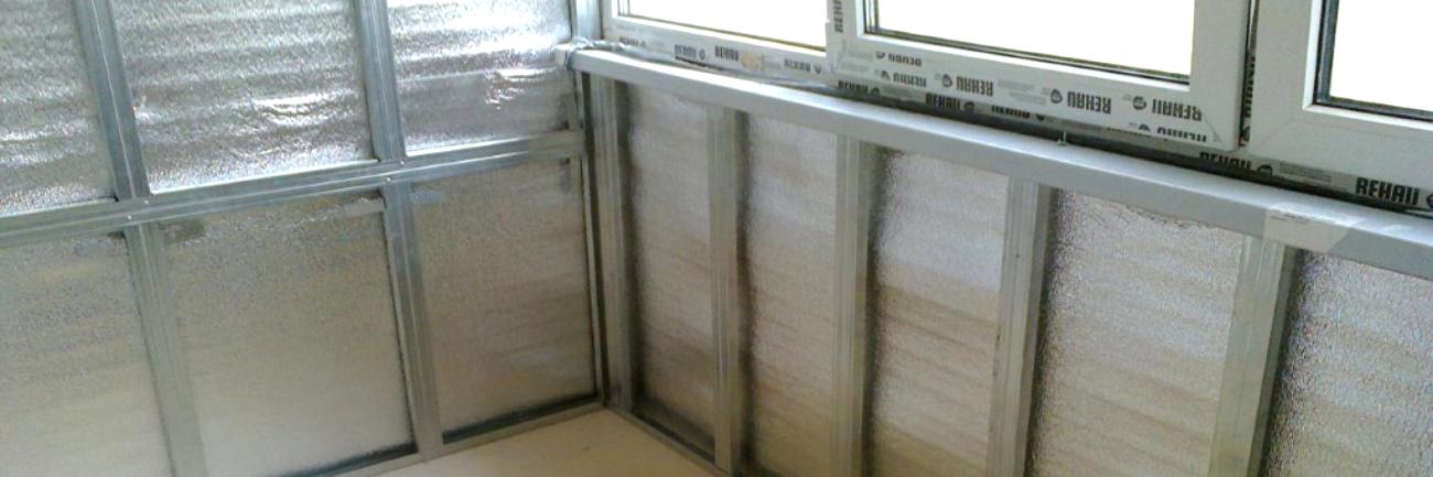 Утепление балконов и лоджий