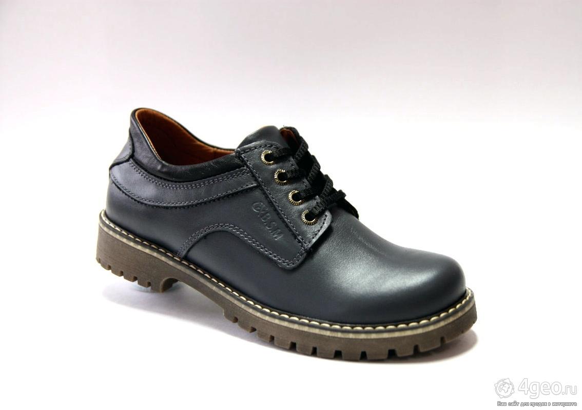 обувной фабрики фото в ростове