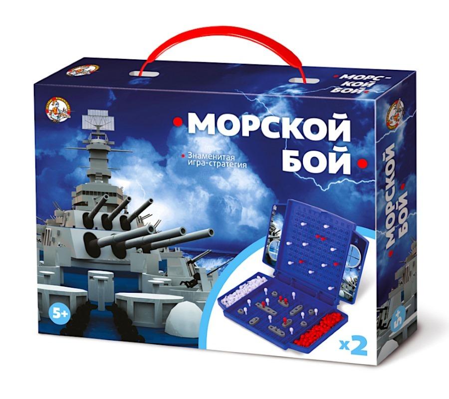 Морской бой игра настольная в Игрушки Сити Череповец