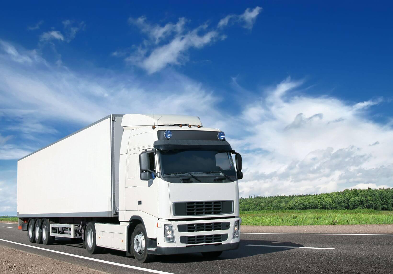 перевозку грузов