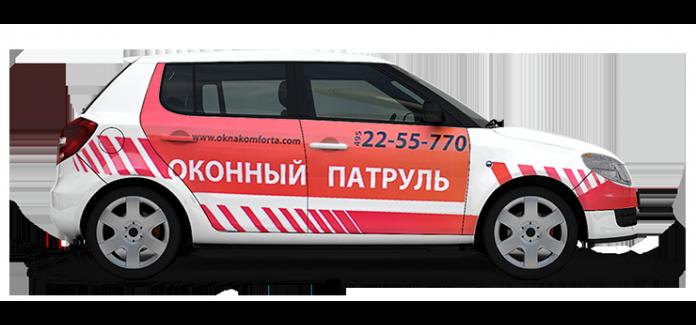 Наклейки на авто в Череповце