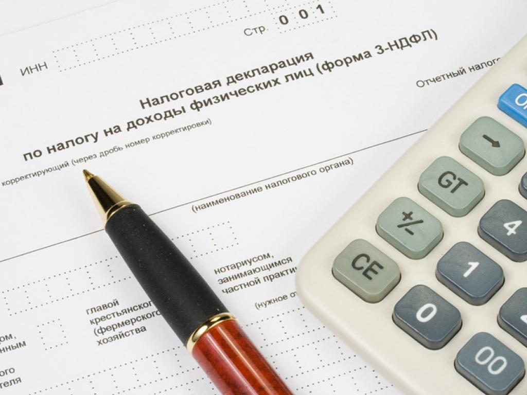 Налоговая декларация Череповец