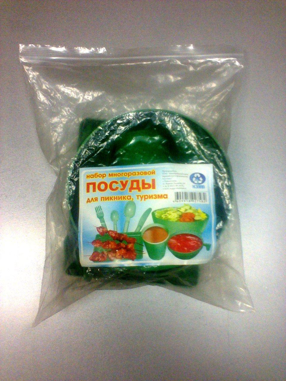 пакеты упаковочные для производства