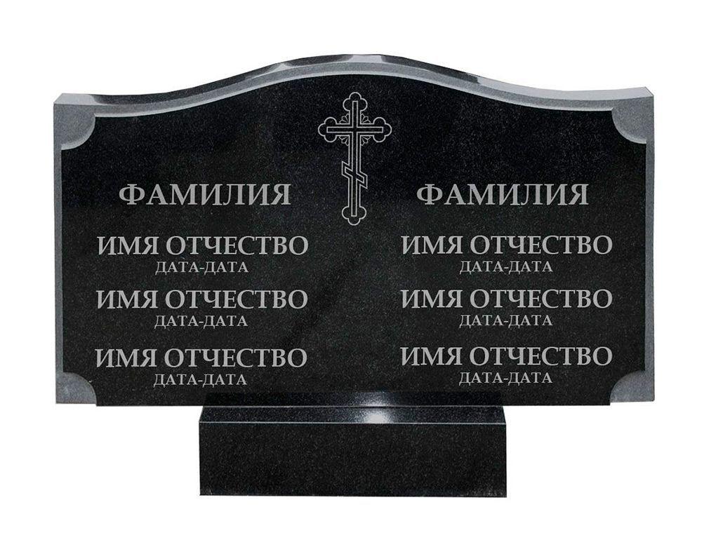 Заказать памятник на кладбище в Череповце
