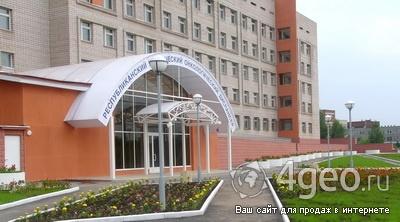 Расписание врачей в лангепасе взрослая поликлиника