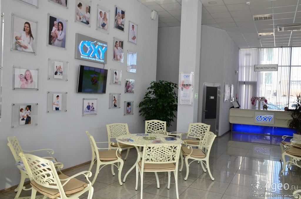 Окси центр краснодар отзывы