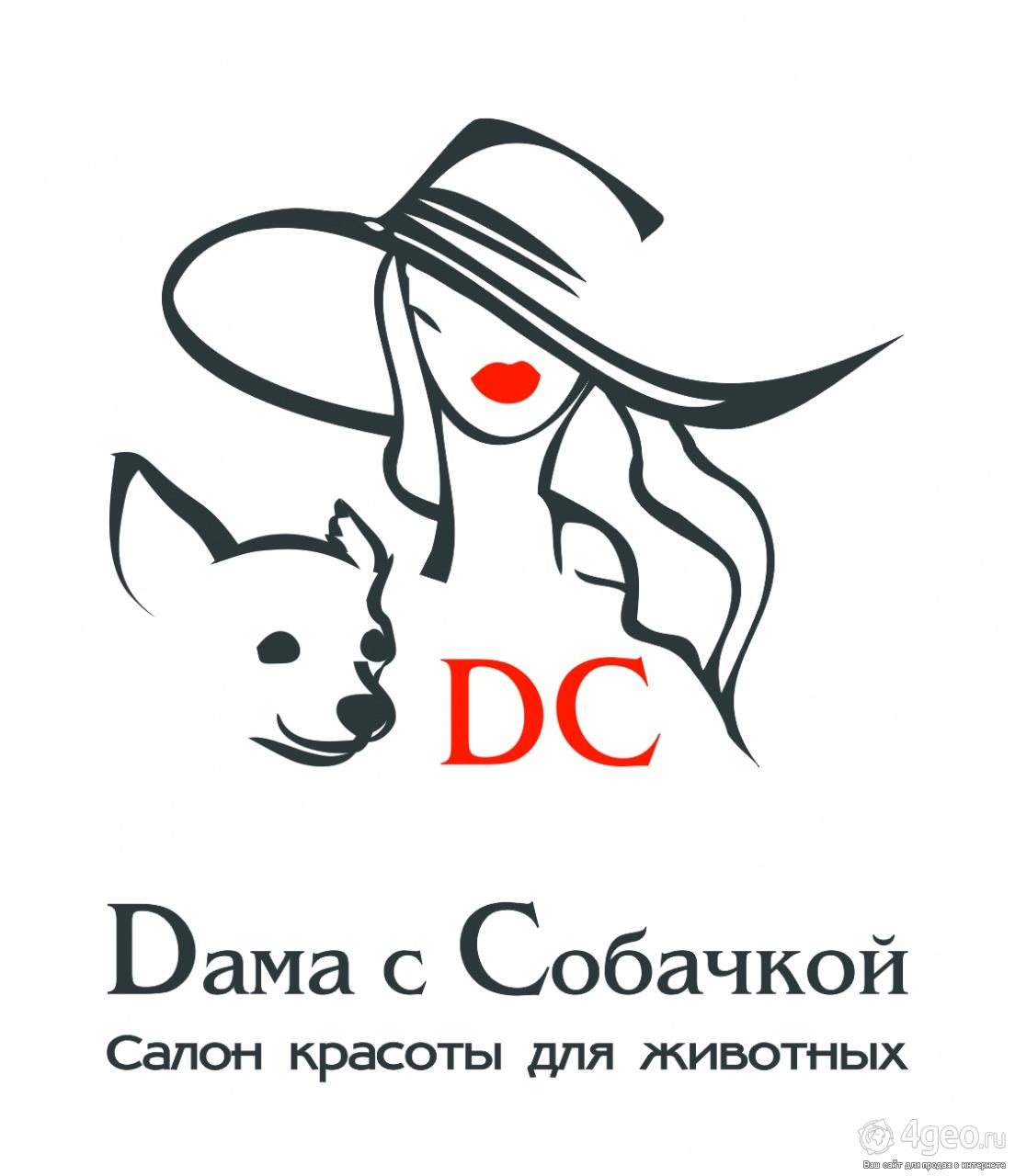 Ветеринарная клиника на костромской цены